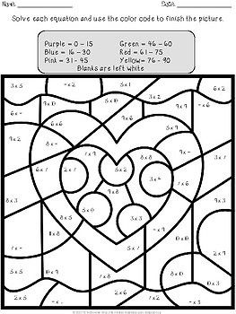 Valentine S Day Multiplication And Division Color By Number Division Worksheets Multiplication And Division Worksheets Holiday Worksheets