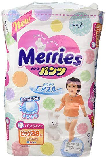 Kao | Diapers | Merries Pants Nobinobi Walker Big-size