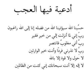 The Noble Quran S 805 Media Content And Analytics Quran Quotes Love Islamic Quotes Quran Muslim Quotes