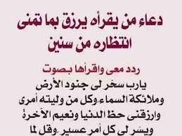 دعاء قضاء الحاجة بحث Google Arabic Calligraphy Islam Calligraphy