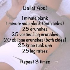 Love to dance? Get Ballet abs with this simple at home routine. Turn up the music! Summer Body Workouts, Body Workout At Home, At Home Workout Plan, Easy Workouts, At Home Workouts, Ballet Abs, Dancer Workout, Ballet Workouts, Dance Tips