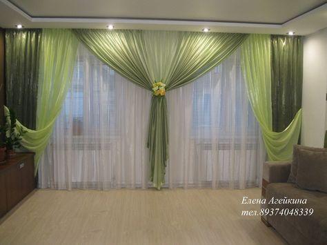 cortinas para ventanas grandes - Buscar con Google Home Decor