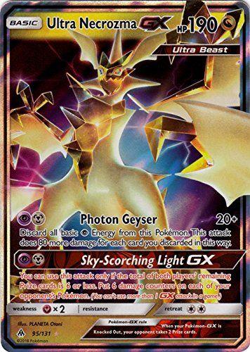 Dawn wings Necrozma GX 63//156 SM Ultra Prism Ultra rare NM