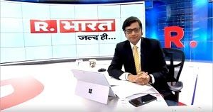 Republic Bharat Republic Tv Live News Is A Hindi Speaking News Tv Channel Founded By Arnab Goswami The Tv Channel Was Laun In 2020 Devotional Songs Hindi Yoga Mantras