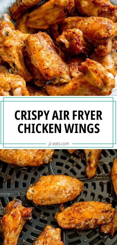 Air Fryer Chicken Wings are SO crispy you'd never know they weren't deep fried. They cook quickly and are perfect for game day or a quick weeknight dinner with the family! #airfryerrecipes #airfryer #chickenwings #airfryerwings #airfryerchicken #gamedayrecipes