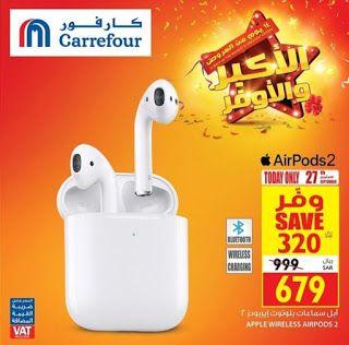 عروض كارفور Carrefour اليوم فقط 27 سبتمبر 2019 10 Things Apple Carrefour