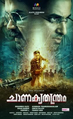 Free Download Chanakyatanthram 2018 full movie