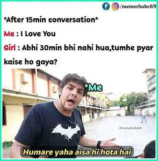 Latest Funny Indian Memes In Hindi Free Download For Whatsapp Statuspictures Com In 2021 Latest Funny Jokes Very Funny Jokes Funny Fun Facts