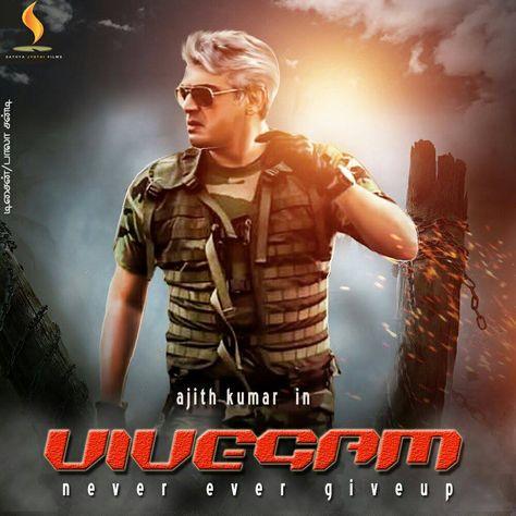 Viswasam 2019 Tamil Movie Mp3 Songs Download Masstamilan Tamil Movies Movies Movie Photo