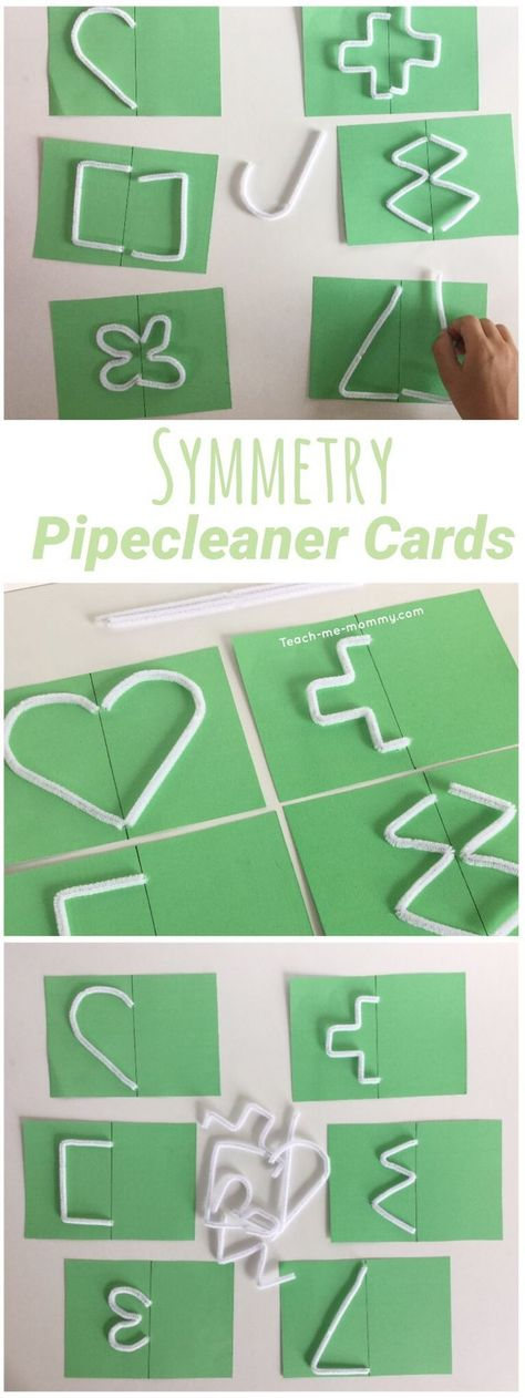 Touch & Feel Symmetry Cards