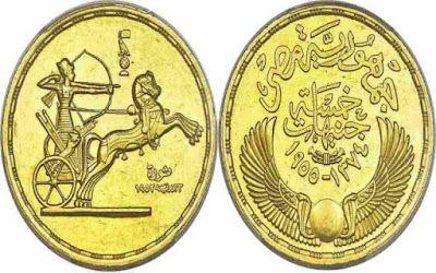 كيفه شراء وبيع العملات القديمه والنادره Rare Coins Coins Rare