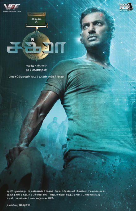 Chakra Movie First Look Movie Ringtones Tamil Movies New Poster