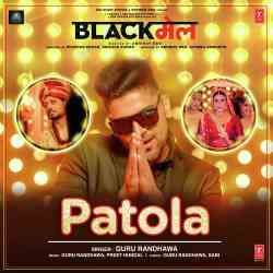 Download Patola Song From Blackmail Movie  Music Directed By Guru