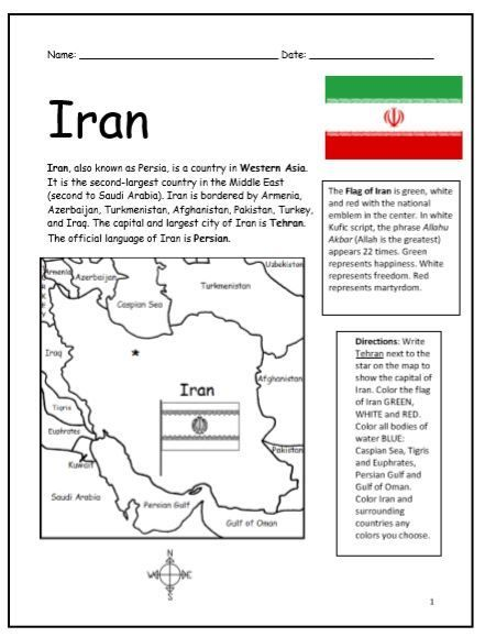 Color And Learn Iran Iran World Geography Lessons Geography