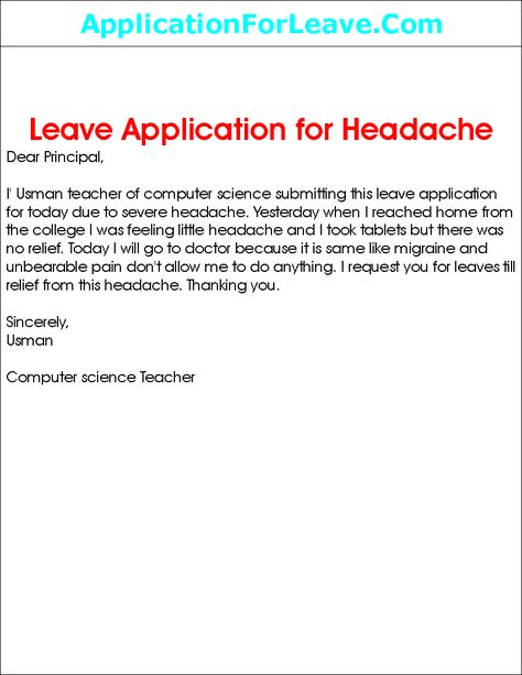 application letter format for leave school sample resume job - school leave application