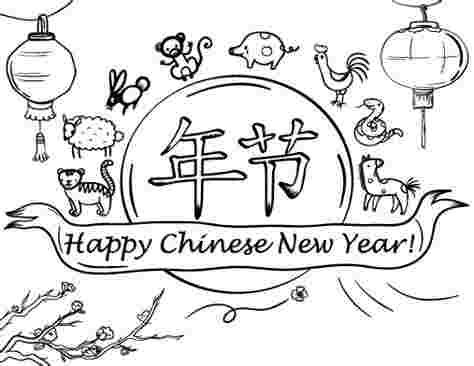 Chinese New Year 2019 Coloring Pages Chinesenewyear