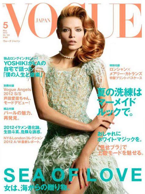 Vogue Nippon May 2012 - Natasha Poly photographed by Daniele Duella & Iango Henzi in Chanel