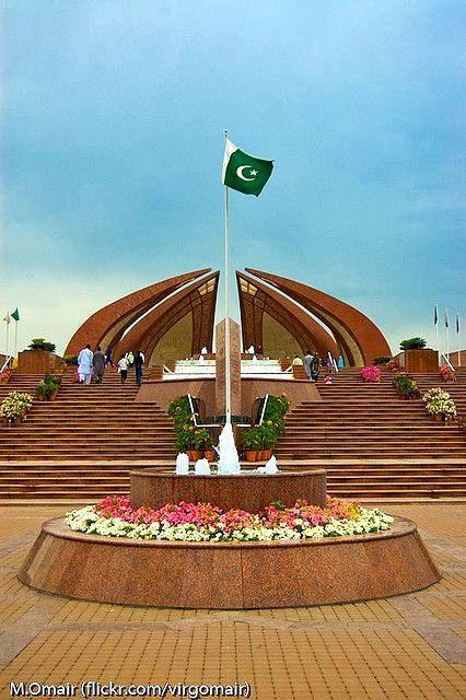 The Pakistan Monument Is A National Monument And Heritage Museum