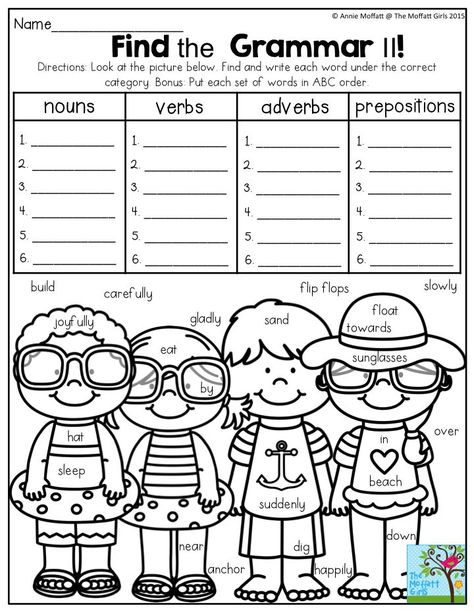 Find the Grammar- Practice parts of speech with this fun