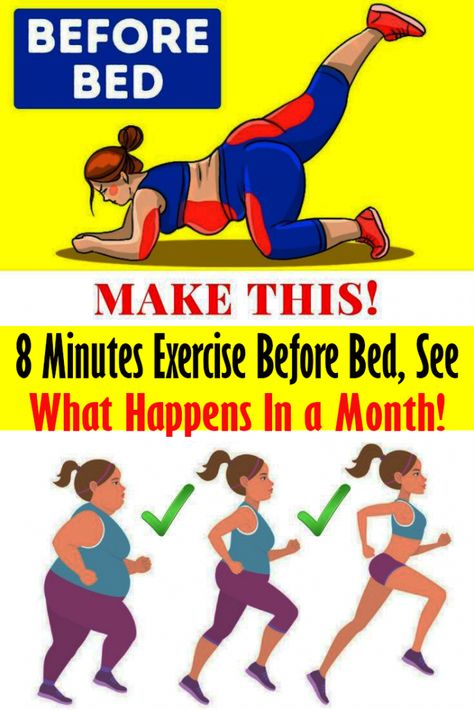 8 Minutes Exercise Before Bed See What Happens In a Month! - Diet & Fitness & Health Tips 8 Minutes Exercise Before Bed See What Happens In a Month! - Diet & Fitness & Health Tips Fitness Workouts, Fitness Motivation, At Home Workouts, Barre Workouts, Dieta Fitness, Health Fitness, Planet Fitness, Senior Fitness, Fitness Style
