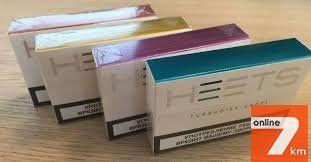 Стики табачные оптом сигареты армянские оптом в ростове