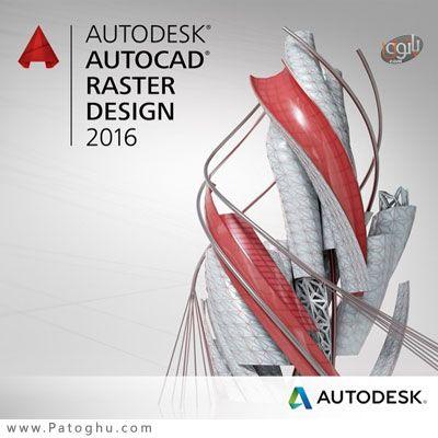 Download Autodesk Autocad Raster Design 2018 Mac