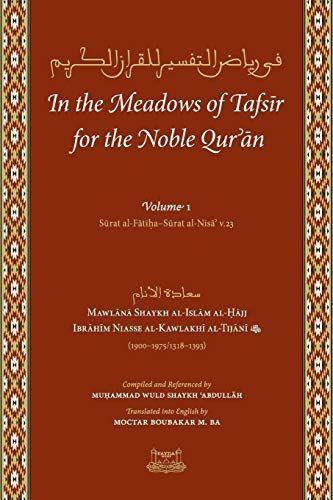 40de5ecd13592551c96d45491ab62066 - Riyad As Salihin The Gardens Of The Righteous Pdf