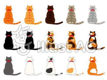 猫 後姿15匹セット 輪郭あり イラスト 2020 イラスト 猫 絵 猫
