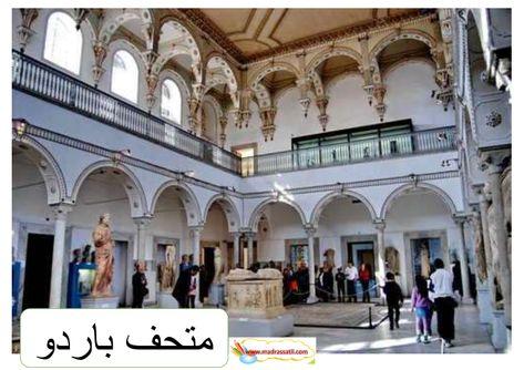 نتيجة بحث الصور عن صور المعالم الاثرية بتونس House Styles Mansions House