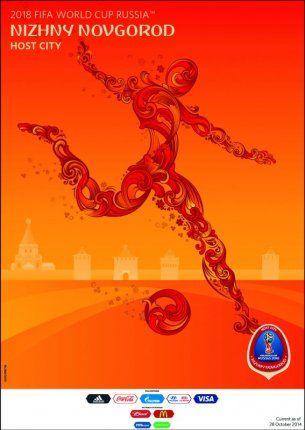 Afbeeldingsresultaat voor nizhny novgorod world cup