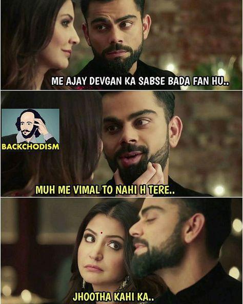 Virat Kohli Funny Pictures : virat, kohli, funny, pictures, Bollywood, Memes, Ideas, Memes,