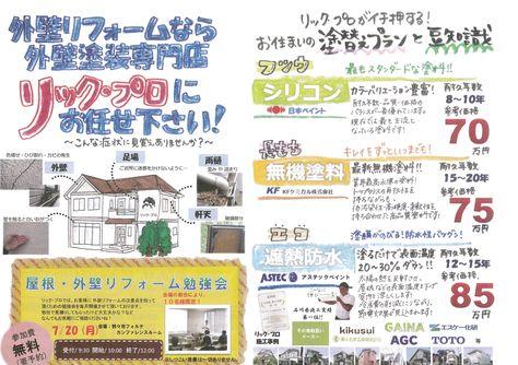 【17件】チャーシュー丼 |おすすめ画像| 2016 | Japanese
