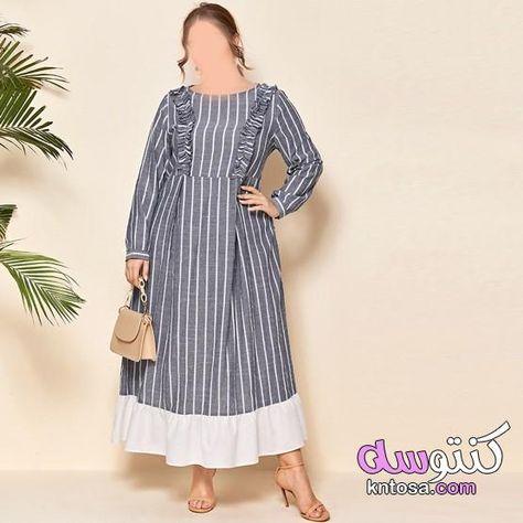 ملابس محجبات للجسم الممتلئ فساتين للجسم المليان من تحت دريسات للجسم المليان ملابس للجسم الممتلئ Hijab Fashion Fashion Casual Dress