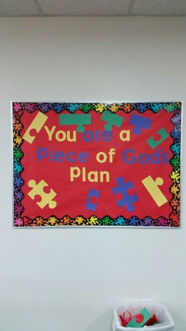 Christianbulletinboard Start The School Year Off Right Christian Bulletin Boards Church Preschool