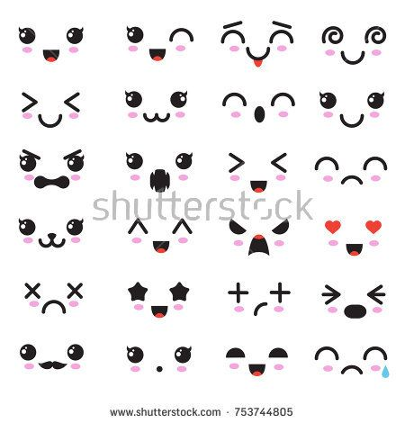 Stock Vector Cartoon Kawaii Eyes And Mouths Cute Emoticon Emoji