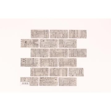 Mosaic Natural Grey Print Mix 295x346cm Best Places To