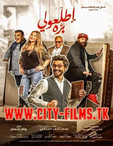 Pin On Http Www City Films Tk 2018 01 2018 64 Html