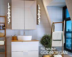إلهام أثاث الأطفال ايكيا Home Decor Ikea Furniture