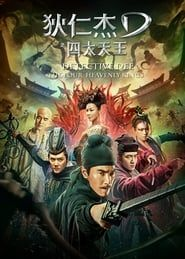 Watch Detective Dee The Four Heavenly Kings Full M0vie Direct Download Free With High Quality Audio And Video Hd Mp4 Film En Ligne Film Entier Film Gratuit
