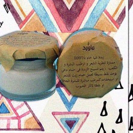 زبدة الشيا من ماركة ماورد من اجمل الشركات المصرية اللى تعاملت معاها بشكل شخصي طبعا زبدة الشيا معروفة بترطيبها العالى جدا خصوصا فى فصل الشتا ا Skin Care Barware