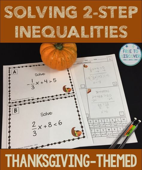 Rational Equations Worksheet Check Out This Free Lesson For Your Middle School Math Class In  5 Senses Preschool Worksheets Word with Shapes Kindergarten Worksheets Excel Check Out This Free Lesson For Your Middle School Math Class In This  Discovery Worksheet Students Will Calculate Discounts And Taxes Using One  Or Solving Equations With Fractions Worksheets Word