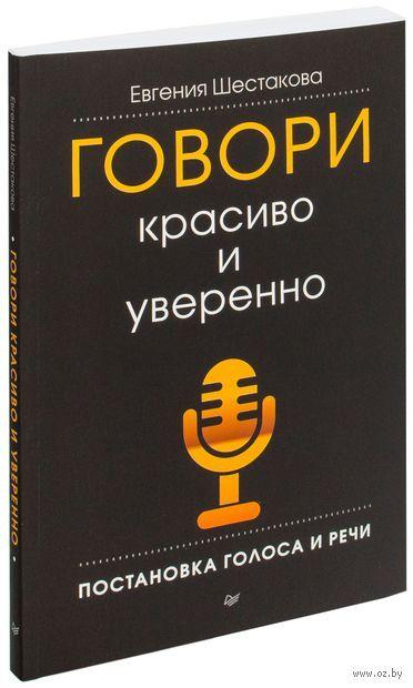 Pin By Alesya Bardoshevich On Wishlist In 2020 Tech Company Logos Company Logo Books