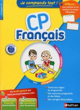 كتاب Je Comprends Tout لتعلم الفرنسية للاطفال والتلاميذ كتاب تعليم اللغة الفرنسية للاطفال Pdf Learn French French Classroom Learning