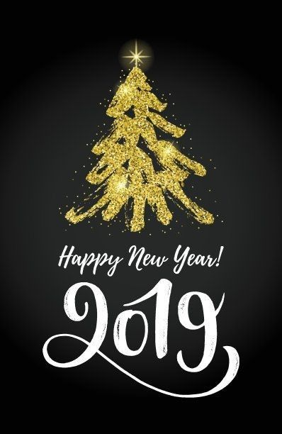 newyear #phone #wallpaper  New Year 2018  Happy new year images