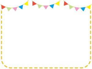 フラッグガーランドのオレンジ色点線フレーム飾り枠イラスト カード作り 飾り枠 幼稚園 アルバム 手作り