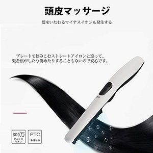 Obest コードレスヘアアイロン ブラシ型 Usb充電式 ストレート カール
