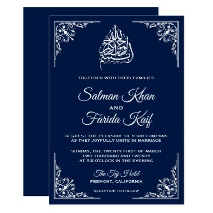 Midnight Blue Islamic Muslim Wedding Invitation Zazzle Com Muslim Wedding Invitations Wedding Invitation Cards Wedding Invitations Diy