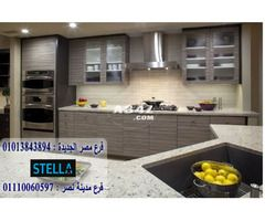 سعر مطبخ اتش بى ال احدث مطابخ اتش بى ال عروض ضمان 01013843894 Kitchen Home Decor Furniture