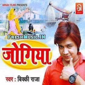 Pin On Bhojpuri Bolbum Mp3 Songs