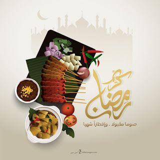 رمزيات رمضان 2021 احلى رمزيات عن شهر رمضان Islam For Kids Cuckoo Clock Decor